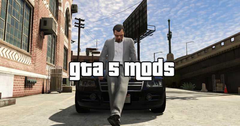 Script Hook V для GTA 5