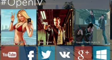 OpenIV 2.5 для GTA 5 на ПК
