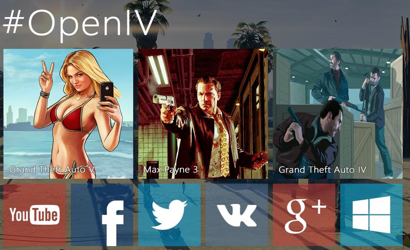 OpenIV для GTA 5 на ПК