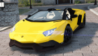 Lamborghini Aventador 50th
