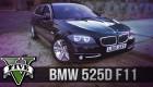 BMW 525D F11 2015
