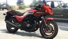 Kawasaki GPZ1100