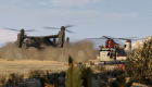 Helicopter Effects