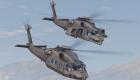 MH-X Ghosthawk armed and unarmed для GTA 5