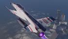 Моды для GTA 5 NF-16D