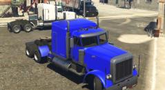 Моды для GTA 5 RAGE: Transportation