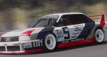 Моды для GTA 5 Audi 90 quattro IMSA GTO