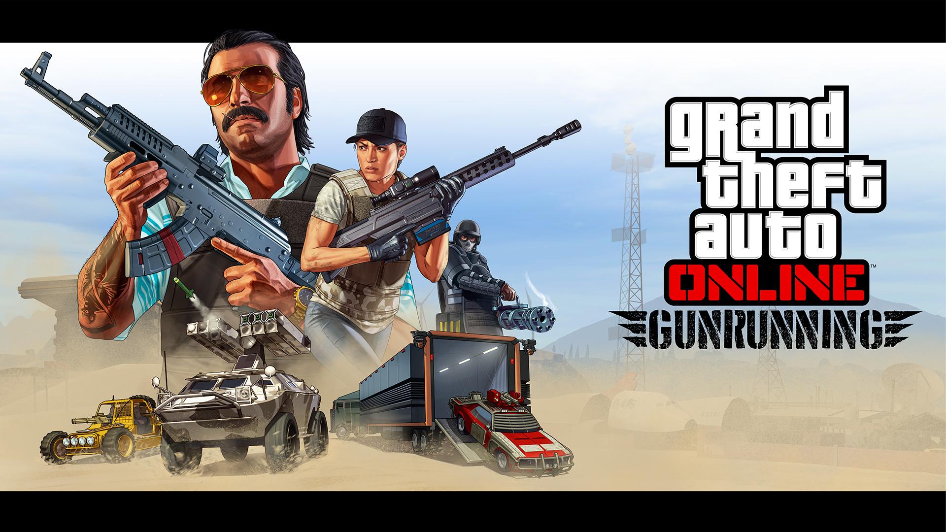 Скачать патч версии  1.0.1103.2 «Торговля оружием» для  GTA 5 Online