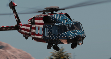 Моды для GTA 5 MH-X ''Freedom Hawk''