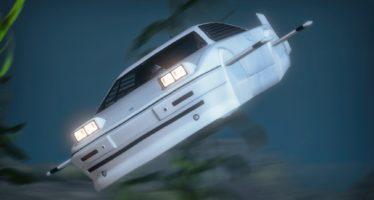 Моды для GTA 5 Ocelot Ardent Aqua