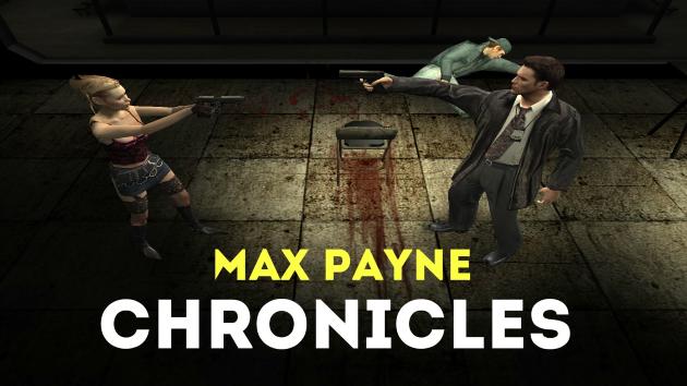 Хроники Max Payne