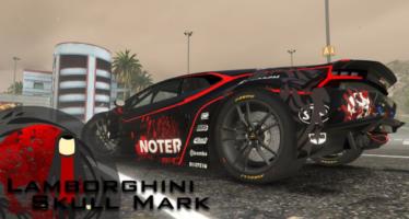 Lamborghini Skull Mark
