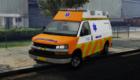 Chevrolet Dutch VZA