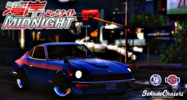 Nissan S30Z