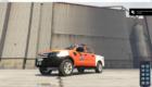 Ford Ranger Proteccion