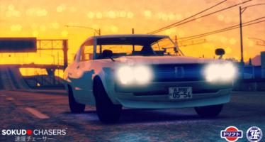Nissan Skyline GSX