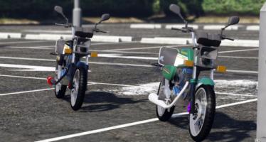 Honda ML 150