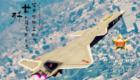 J-20 WeiLon