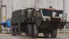 US Vehicles Military