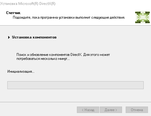 Ustanovka Direct