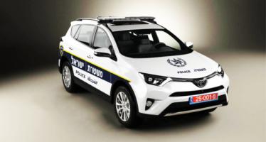 Toyota Rav4 Israeli police