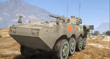 ZBD-09 amphibious