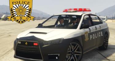 Kuruma Japanese police patrol