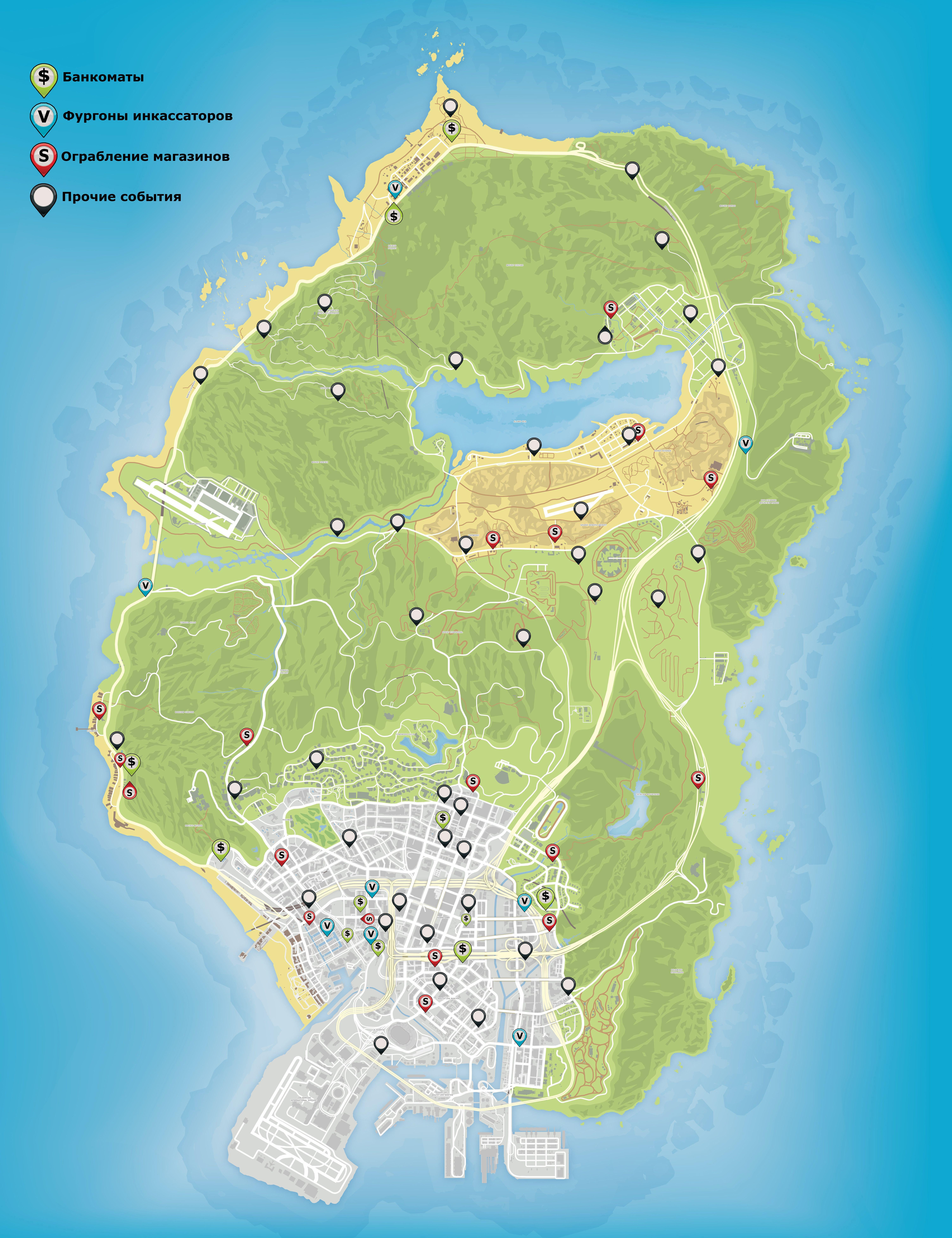 Карта случайных событий в GTA 5