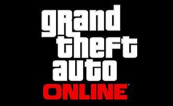 Бесплатное DLC для GTA 5