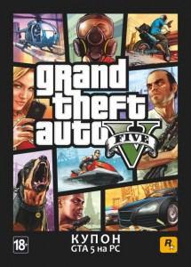 Предзаказы PC версии GTA V