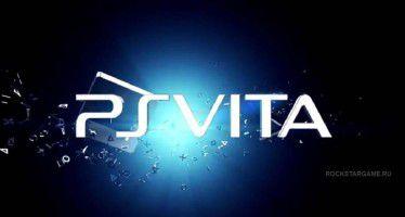 iFruit для GTA V