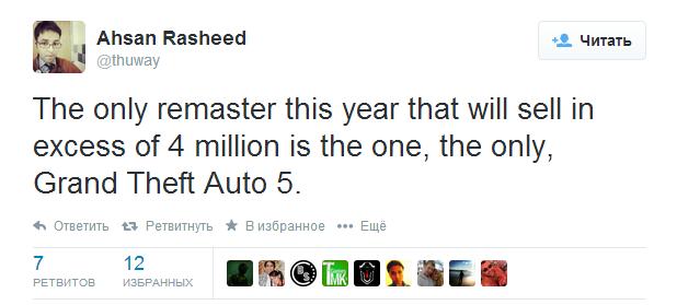 Инсайдеры подтверждают выход GTA V на PS4 и Xbox One