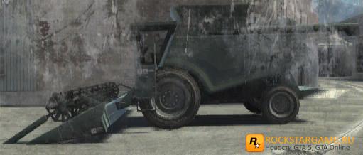 Комбайн GTA 5