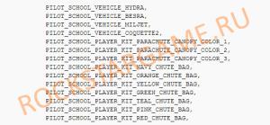 GTA 5 Online: Ограбления и военный самолет Hydra, новые детали