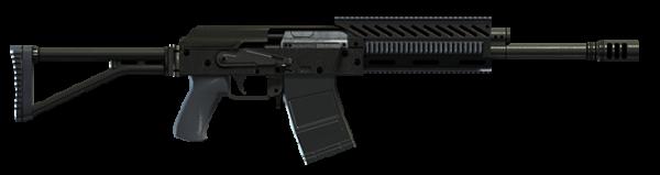 Heavy Shotgun GTA 5