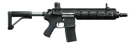 Carbine Rifle в GTA 5