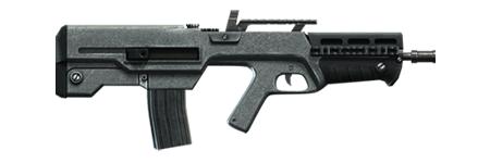 Advanced Rifle в GTA 5