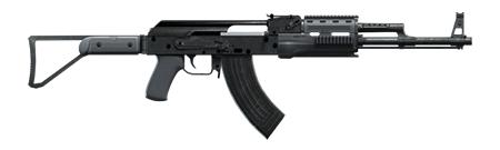 Assault Rifle в GTA 5