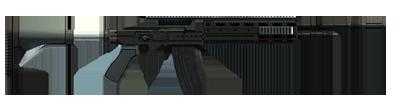 Marksman Rifle GTA 5