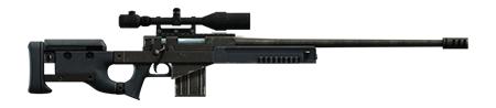 Снайперская винтовка в GTA 5