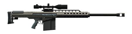 (Тяжелая снайперская винтовка) Heavy Sniper в GTA 5
