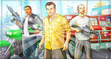 Глитч в GTA Online