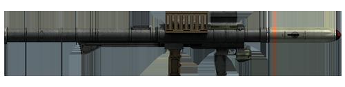 Ракетная установка с автонаведением в GTA 5