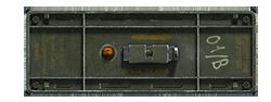 Безконтактная мина в GTA 5