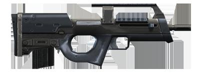 Assault SMG в GTA 5