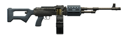 (Тяжелая пулемет) MG в GTA 5