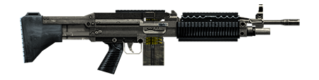Combat MG в GTA 5