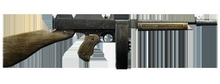 Пулемет Gusenberg в GTA 5