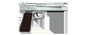 Pistol .50 в GTA 5