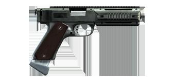 Gun AP в GTA 5